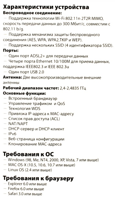 Адаптер TP-Link TL-WN823N Беспроводной мини сетевой USB-адаптер серии N скорость передачи данных до 300 Мбит/с