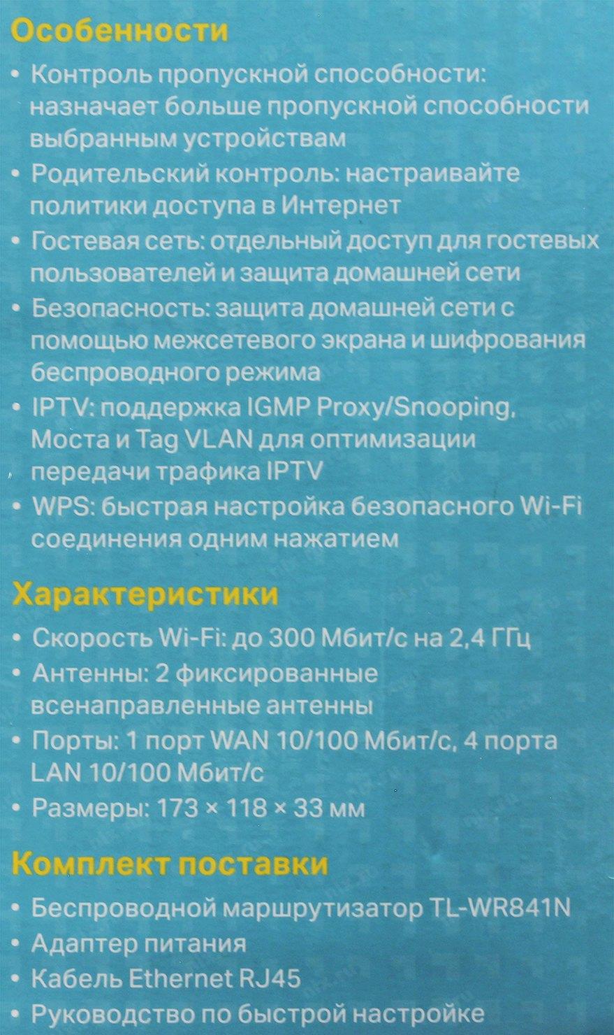 Koks Телеграм Томск Спайс онлайн Норильск