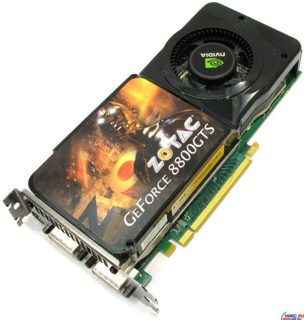 Купить видеокарту nvidia geforce 8800 gts вывести биткоины