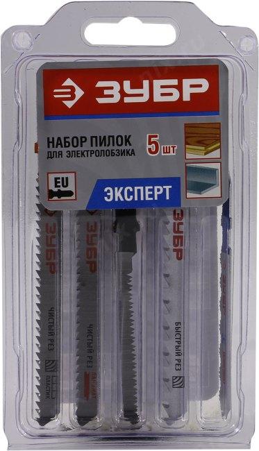 ЗУБР <15580-H5> Набор пилок для лобзика (5 шт)