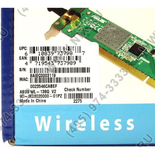 Asus wl-138g v2 802. 11b/g wireless driver.