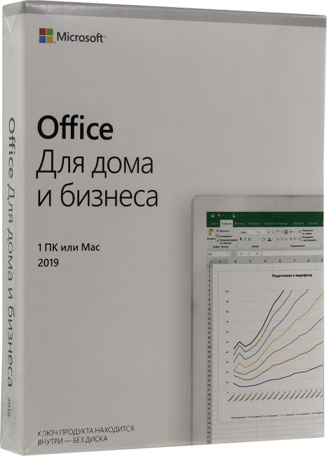 Mac office 2019