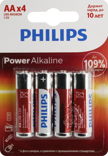 Батарейки AA PHILIPS Power Alkaline LR6P4B / 51 4 шт.