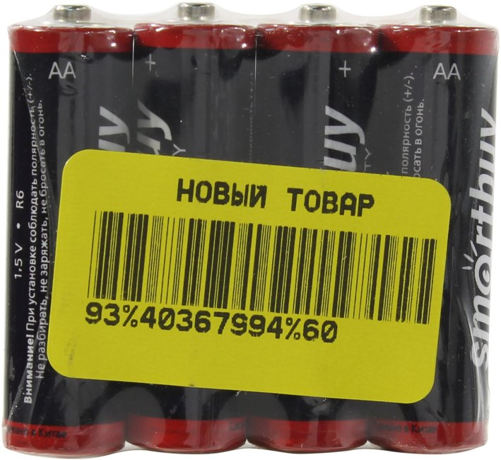 Батарейки AA Smartbuy Super Heavy Duty R6 / 4S 4 шт.